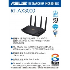 ASUS RT-AX3000 Dual Band Smart Wi-Fi 6 (802.11ax) Wi-Fi Router