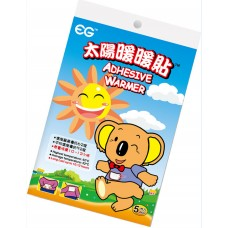 EG ADHESIVE WARMER 5 pcs Individual Bag / Pack