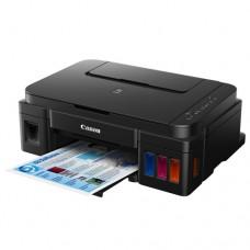 Canon PIXMA G3000 加墨式多合一打印機