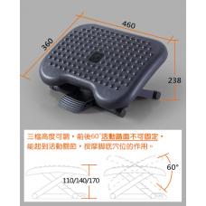 Hollies SL-655 Adjustable Footrest