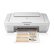 Canon PIXMA MG2570 多合一打印機