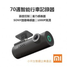 Xiaomi 70 Steps Car WIFI DVR Camera