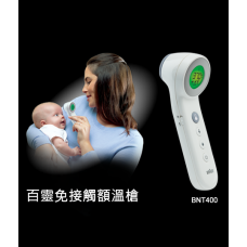 Braun No Touch + Touch Thermometer with Age Precision, BNT400EE