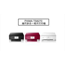 Canon PIXMA TS8270 Compact All-in-One Printers