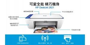 HP DeskJet 2621(Y5H68A)