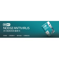 ESET NOD32 Antivirus(1User2Years)