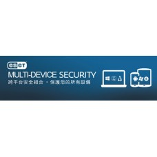 ESET Multi-Device Security Pack(3User3Years)