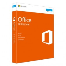 Microsoft Office Home 2016