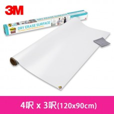 3M Super Sticky Dry Erase Surface DEF4x3 3 ft x 4 ft (91.4 cm x 1.21 m)