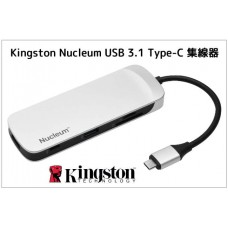 Kingston Nucleum USB-C 7in1 Hub