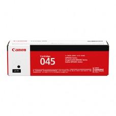 Canon Cartridge-045B