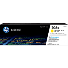 HP 206X High Yield Yellow Original LaserJet Toner Cartridge